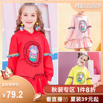 Childrens Clothing dress 2019 new girls red hooded sweater dress Little Girl long-sleeved style princess dress spring and autumn