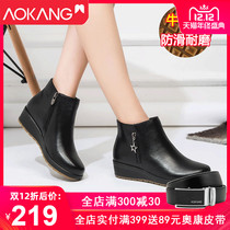Aokang cotton shoes women Winter Warm plus velvet thick leather flat in the elderly ladies mom shoes boots women