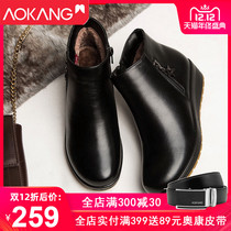 Aokang cotton shoes women winter thickened warm leather non-slip 2019 new middle-aged and elderly mother boots women