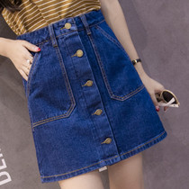 Denim skirt female Summer 2019 new Korean Single-Breasted high waist was thin skirt a word skirt ins Super fire skirt