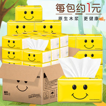 Xin honey pumping paper 24 bags of paper towels large bag of household toilet paper whole box batch of paper napkin pumping affordable family pack