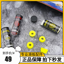 THUNDER Skateboard PU U.S. Original Import Edg shock-absorbing pad bracket shock-absorbing 90A 94A 97A 100A