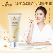 Kangaroo mother pregnant women Hand Cream Moisturizing moisturizing pregnancy with hand cream nourish pregnant women skin care products