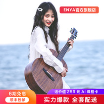 Net red enya Enya X1 wooden folk guitar beginner self-study 36 41 inch girls male full single electric box travel