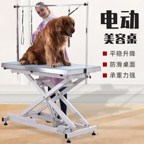 Shen Yue animal de compagnie hydraulique ascenseur table beauté table dragon porte de cadre chat et de table latérale de chien animalerie d'hôpital table de beauté spéciale