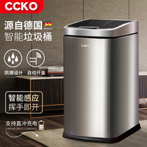 CCKO Germany induction trash household living room bathroom creative automatic intelligent electric toilet kitchen with lid
