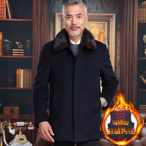 Middle-aged mens woolen woolen long thickened Mink wool lapel mid-autumn winter down jacket