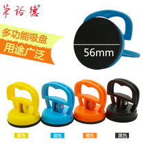 Strong sucker fixed vacuum glass tile sucker car phone computer screen integrated ceiling demolition suction
