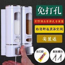 Lin loaded hand sanitizer bottle pressing bathroom wall-mounted hotel hotel shampoo shower gel box hanging wall