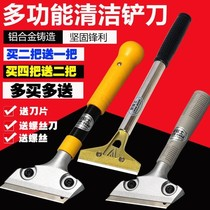 Multi-function universal floor thickened professional glass ground after the renovation of new house cleaning tools artifact da Ling