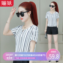 Striped chiffon shirt womens short-sleeved 2019 spring and summer new Korean version was thin cover belly shirt loose small shirt