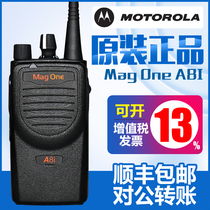 Original Motorola a8i digital walkie talkie a8d walkie talkie outdoor high power handheld civilian professional hand table