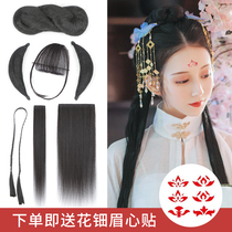Costume hanfu modeling wig package flower thousands of bone twist braid pad hair ancient Childrens plate hair horns chignon set
