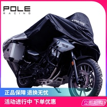POLE motorcycle car cover car clothes electric car to increase thickened autumn and summer sun protection rain insulation general sun cover cloth
