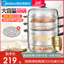 Midea steamer household 304 thick three-layer stainless steel Steamed Fish Pot 3 layers steamed bread cooker gas stove