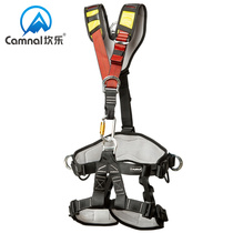 Canle outdoor aerial work full body safety belt detachable half-length downhill rescue climbing safety belt full protection equipment