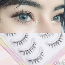 Dream deer false eyelashes paste eyelash female supernatural simulation thick curly half eyelashes grafting beginner w-7