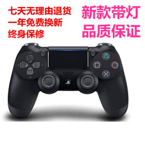 Новый PS4 геймпад PRO с беспроводной bluetooth геймпад PC Steam Wolf ios13 контроллер