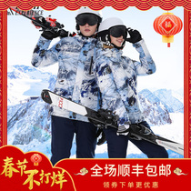 Korean couple ski suit suit adult waterproof warm mountaineering thickening adult single and double board ski clothing pants female