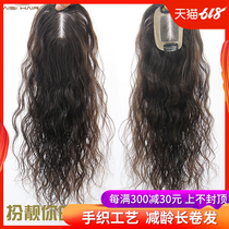 Head wig piece female long curly hair seamless invisible real hair long curly fluffy natural white hair reissue