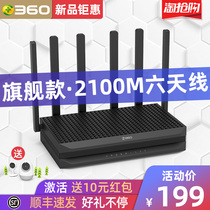 (New SF Express) 360 router Gigabit port home firewall 5pro home security through the wall 2100M full gigabit 5G intelligent high-speed dual-band wireless wifi routing F5P