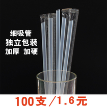 100 disposable fine straw soy milk juice beverage plastic long straw independent Packaging Fine straw