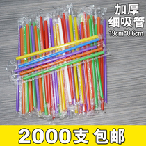 2000 disposable straw milk tea soy milk juice drink plastic transparent color independent packaging long straw
