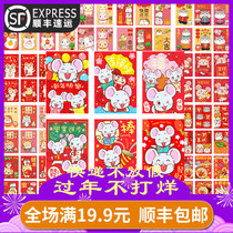 The new 2020 year of the New Year red envelopes personalized New Year Wedding Hong Kong edition cute creative cartoon small red envelopes