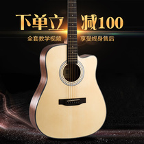 Le Ju 4002 Folk Wood Guitar Beginner 41 Guitar Student Novice Practice Teen Introductory Male And Female Instruments