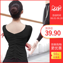 Dance teacher practice clothes new modern dance classical female body adult professional net yarn skirt pants suit fake two