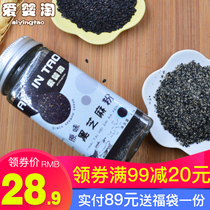 Baby Love Naughty black sesame powder baby children bibimbap sauce seasoning black sesame powder 40g send baby food