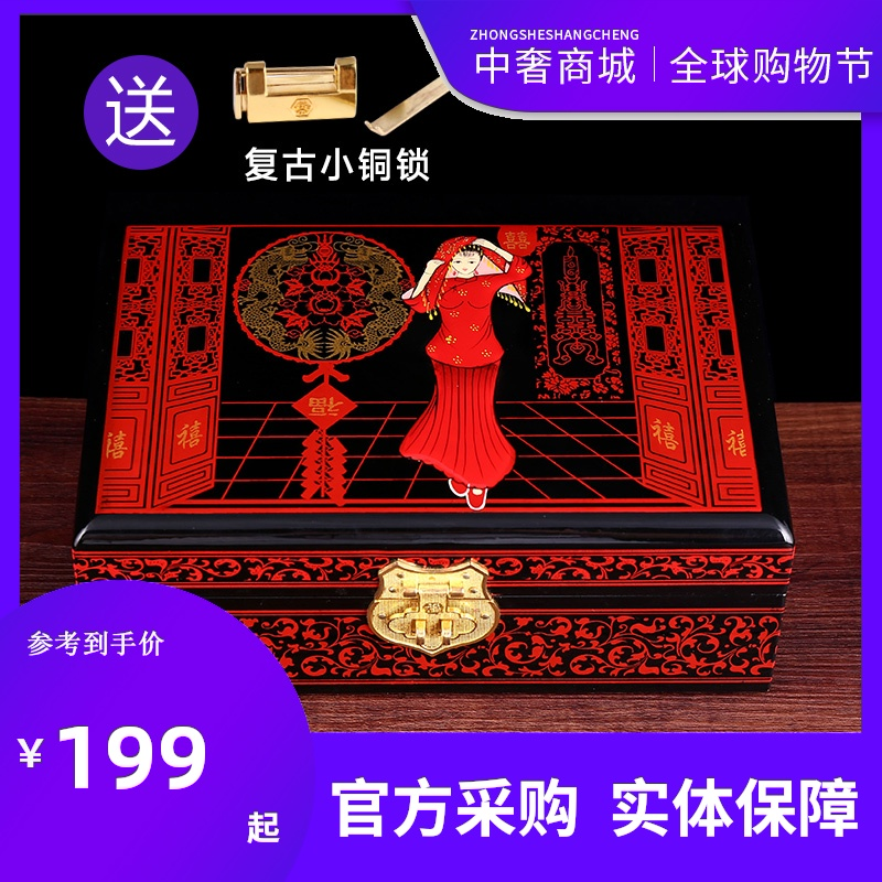 Ziyi Tang Jia Xinglin works hand-painted pingyao push lacquer bride through the door retro jewelry box.