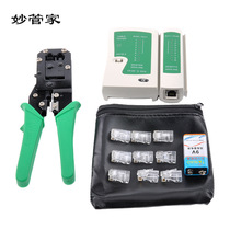 Network maintenance tools 5-Piece Set combination computer telephone crimping pliers 50 Crystal Head network cable testing machine