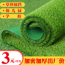 Simulation artificial turf fake turf plastic lawn kindergarten artificial fence outdoor decoration green carpet mat
