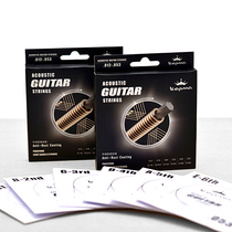 Kama guitar original string phosphor bronze EDCEAC ballad universal string set wire string 012 specification kepma.