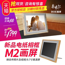 Boe BOE screen M2 HD Smart frame WeChat photo frame digital electronic album Video Photo home