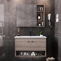 Washbasin cabinet combination home Nordic modern simple bathroom small apartment wash table pool bathroom cabinet