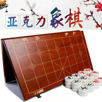 Chinese chess 40-70MM Extra Large Weighted acrylic material square wooden box
