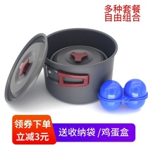 Outdoor hot pot equipment single Cookware Set pot portable pot Camping Cookware Set single pot teapot cooking rice