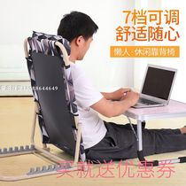 College dormitory dormitory bed chair folding chair bed chair computer Chair Lazy chair backrest bracket