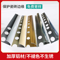 Thickened tile yang corner line aluminum alloy yang angle strip metal arc wall brick trim edge strip wrap edge wall skirt closed.
