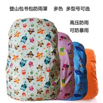 Trolley bag cover rain cover student waterproof travel pupils men and women large anti-dirty child protection light