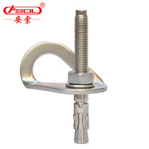 Anso nail expansion nail hanging piece stainless steel expansion nail hole climbing nail rock OK point outdoor equipment