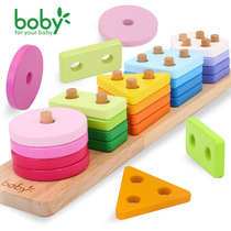 boby geometry paired cognitive set of columns building blocks 1-2-3 years old baby children Montessori early education educational toys