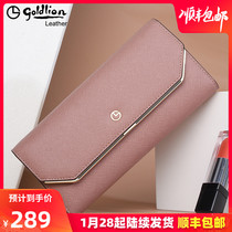 Jinlilai wallet women long leather 2019 New Fashion simple three-fold clutch multi-function ladies handbag