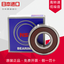 NSK high speed Inlet bearing 608 6000 6001 6002 6003 6004 6005 6006 ZZ Japan