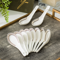 10 loaded bone china tableware small soup spoon ceramic spoon set flat spoon small spoon home