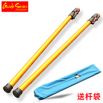 GUIDE SERIES 2 8 meters adjustable telescopic aluminum curtain rod sunshade curtain rod camp column