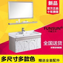 Germany Fangsheng stainless steel bathroom cabinet combination bathroom washbasin cabinet wash bench pool hanging cabinet bathroom cabinet