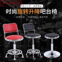 Fashion lift small stool bar stool work cashier stool counter bar chair swivel reception chair guest chair